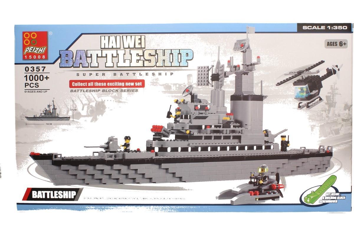 Stavebnice Peizhi Battleship 0357