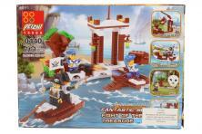 Foto 5 - Stavebnice Peizhi Pirates Treasure Gaarol 0440
