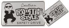 Kovová samolepka Gangnam Style 8…