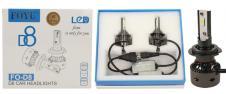 LED autožárovka FOYUD8 H7 CANBUS…