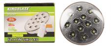 SMD LED světlo na dálkové ovládá…