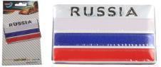 Kovová samolepka RUSSIA 5cm x 8c…