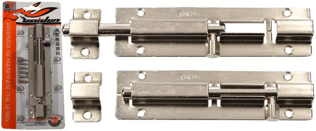Vložka do zámku 70mm (35/35)