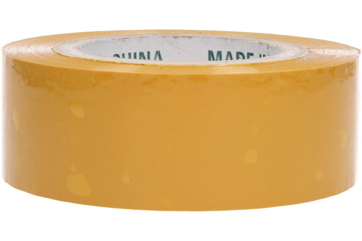 Foto 1 - Lepící páska velká žlutá - klasická pevná balicí páska je vhodná pro snadné balení kartónů a krabic. Za super cenu, pouze u nás!