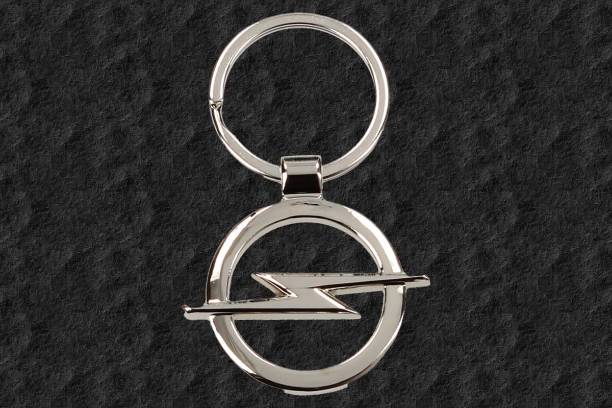 Foto 1 - Klíčenka OPEL chromovaná o průměru 3,5 cm je ideální volbou pro auto klíče od vašeho automobilu