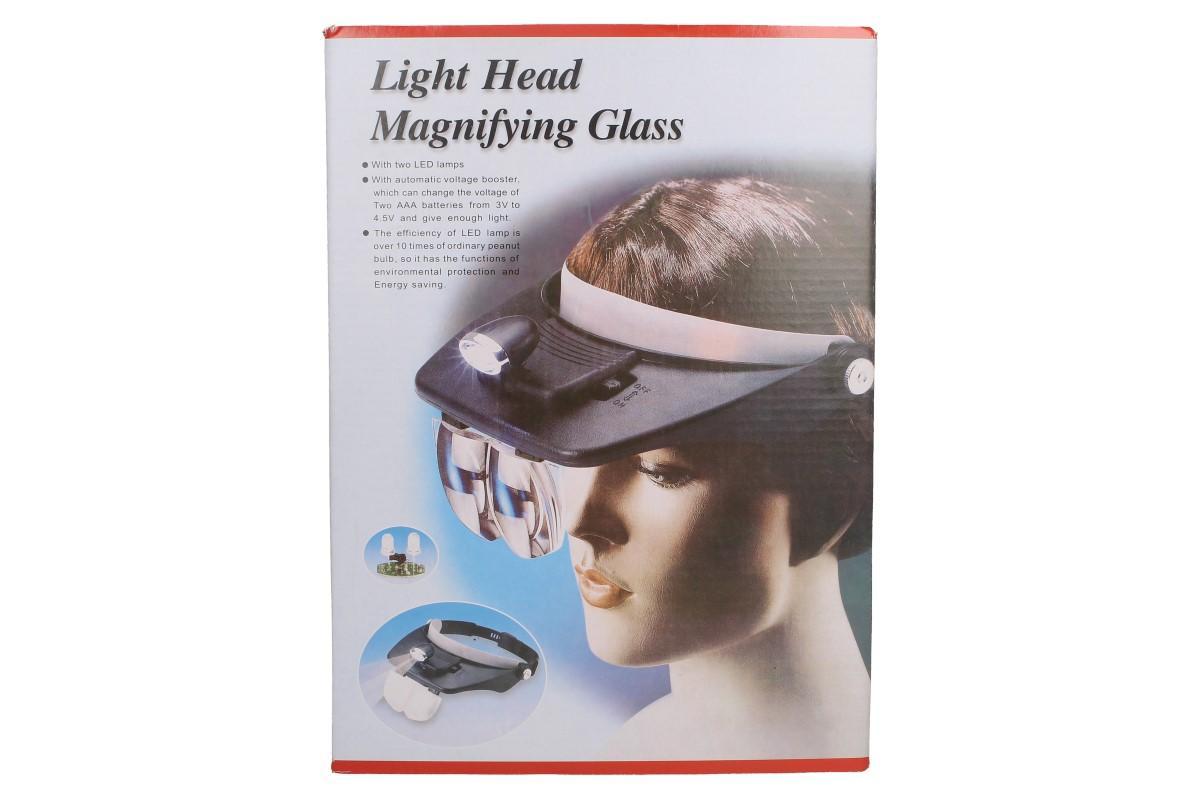 Foto 1 - Zvětšovací brýle s LED osvětlením - brýle které Vám vše zvětší a přiblíží stejně jako lupa, jen s tou výhodou, že Vaše ruce zůstanou volné pro Vaši oblíbenou činnost.