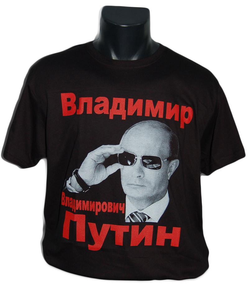 Foto 1 - Vtipné tričko s ruským prezidentem PUTINEM pro každodenní nošení a potěšení Vašeho okolí, kvalitní obrázek na tričku
