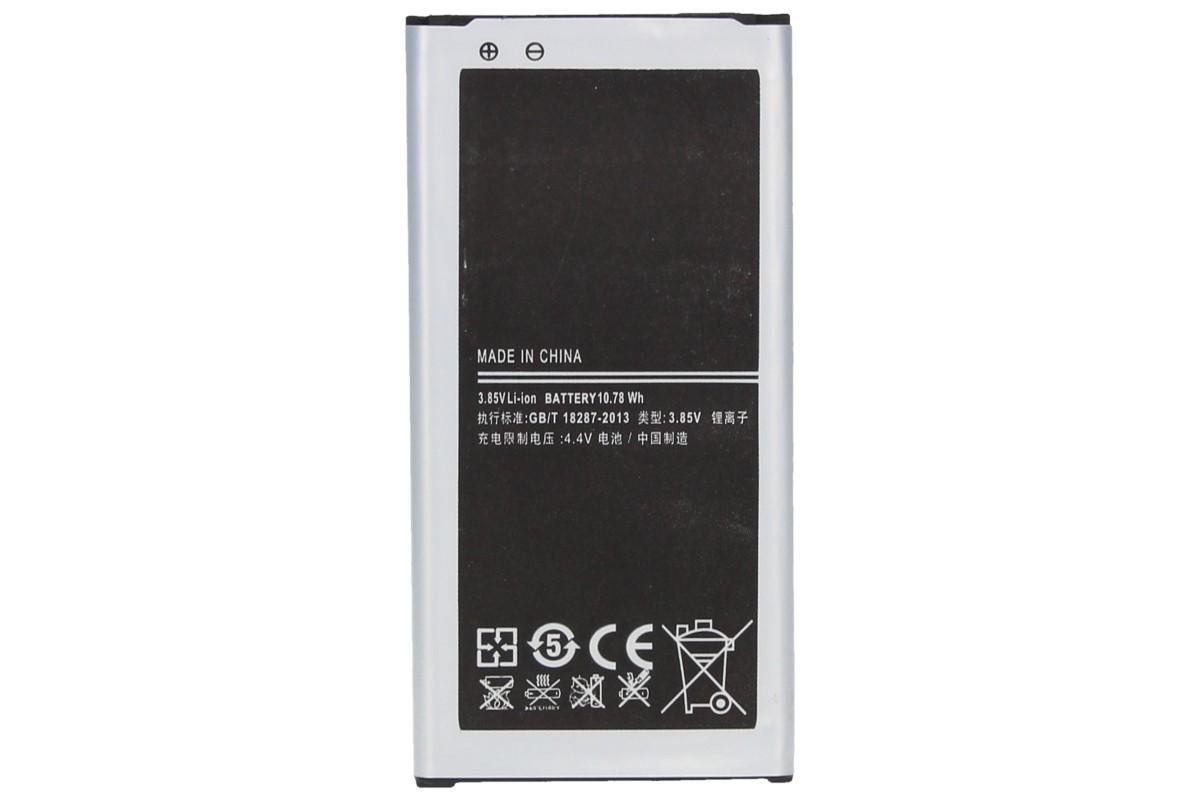Foto 1 - Baterie pro mobilní telefon Samsung Galaxy S5 - Náhradní baterie typu Li-Ion s označením BG900BBC určená výhradně pro mobilní telefony Samsung