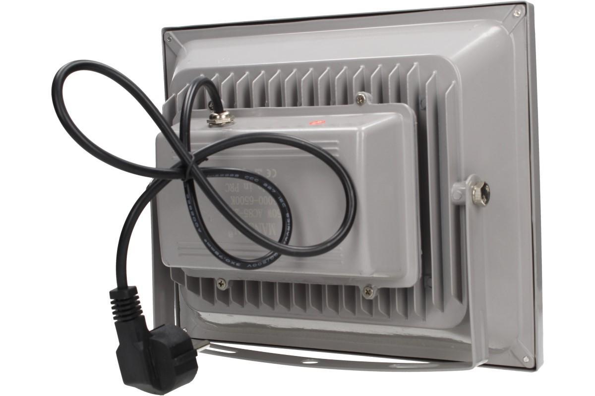 Foto 17 - LED výkonný reflektor 50W