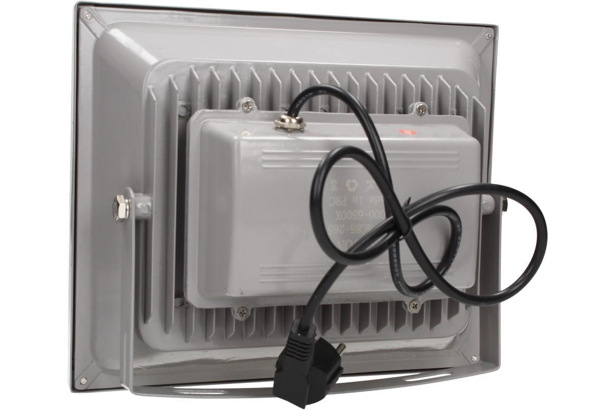 Foto 19 - LED výkonný reflektor 50W