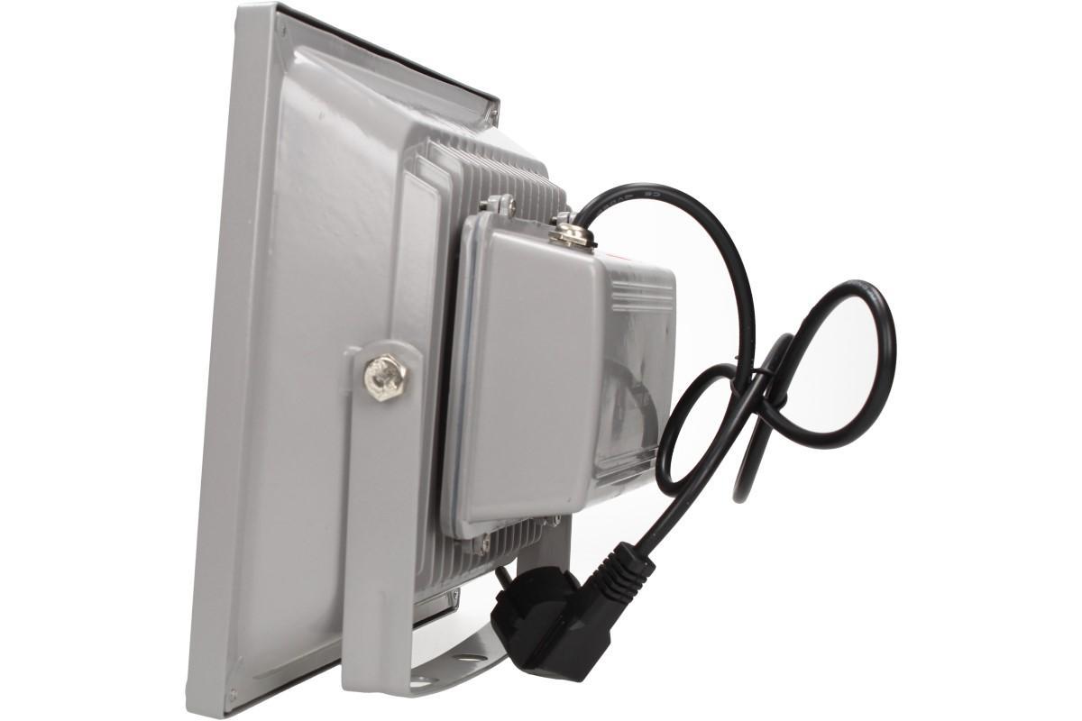 Foto 21 - LED výkonný reflektor 50W