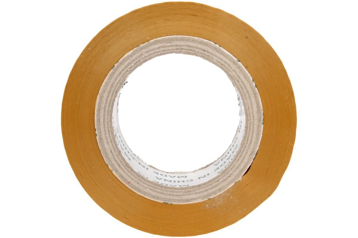 Foto 6 - Lepící páska velká žlutá