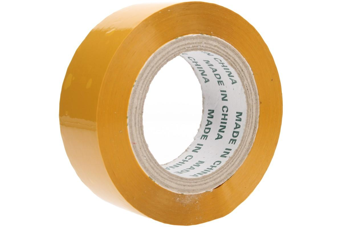 Foto 7 - Lepící páska velká žlutá