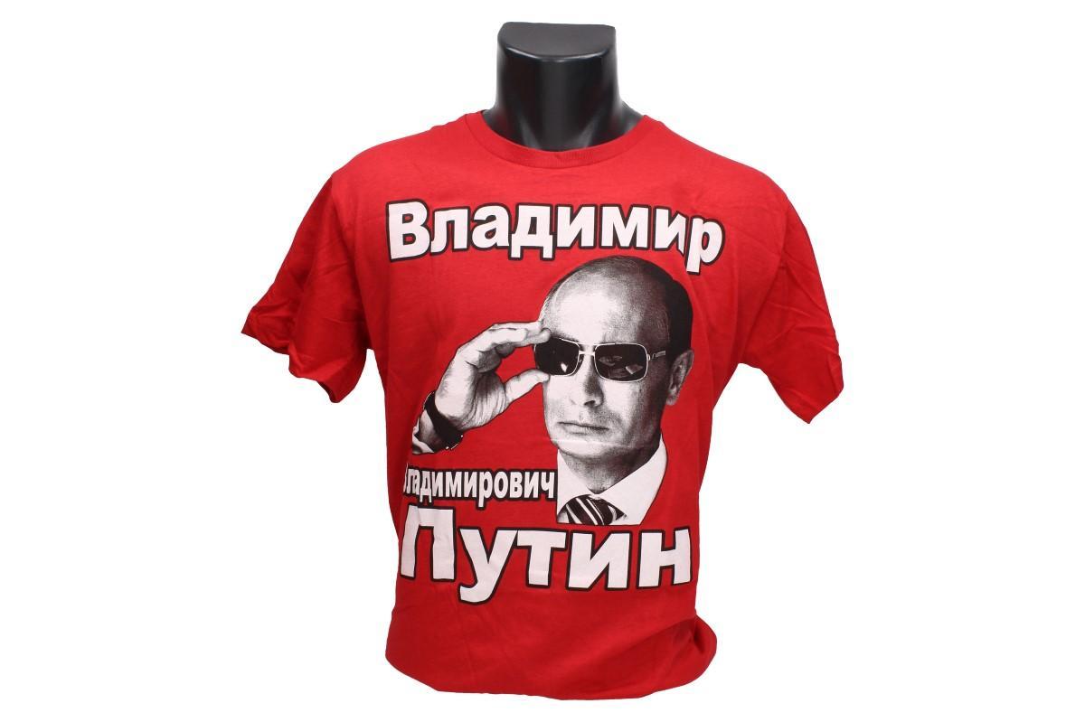 Foto 5 - Tričko s Putinem