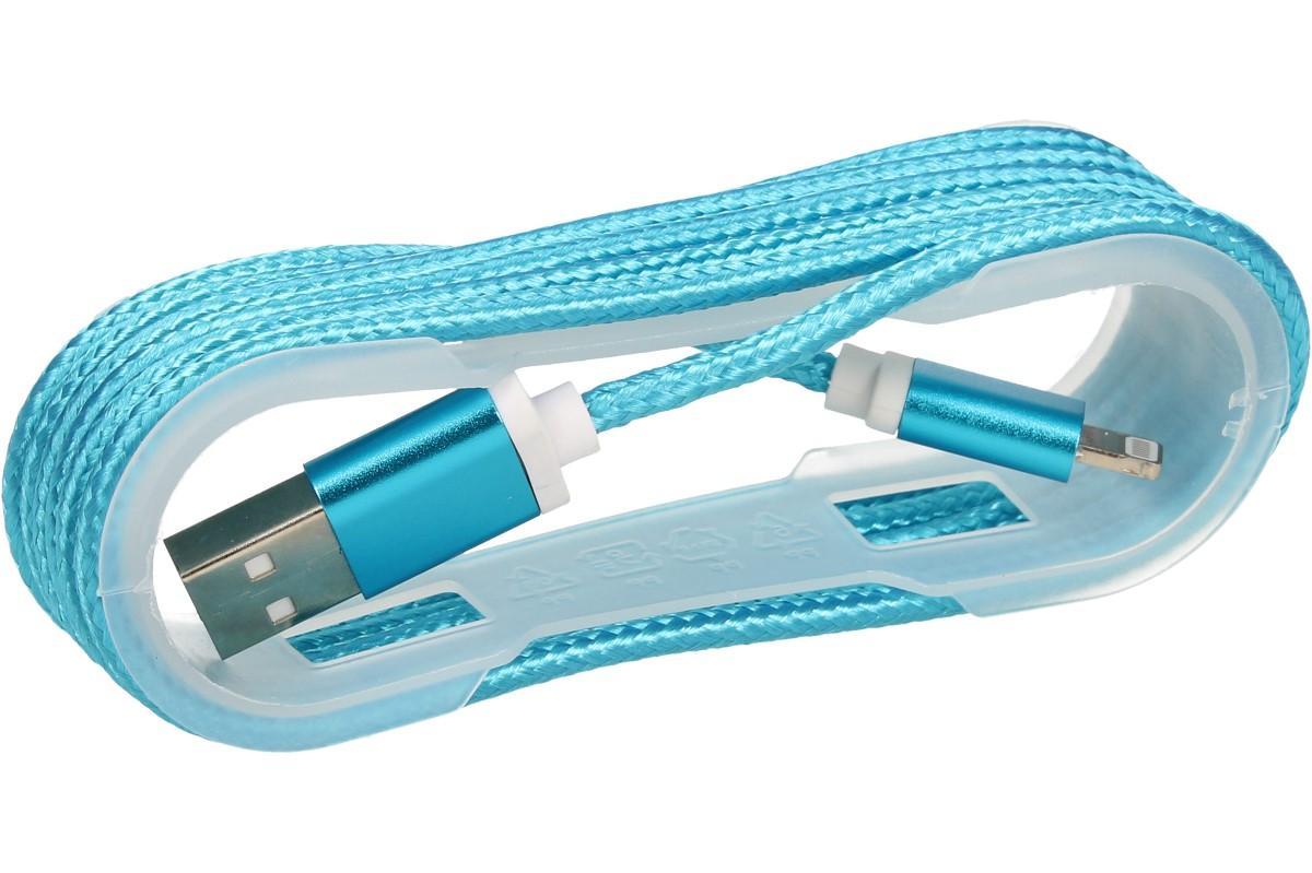 Foto 10 - Nabíjecí USB kabel pro iPhone 5 100 cm