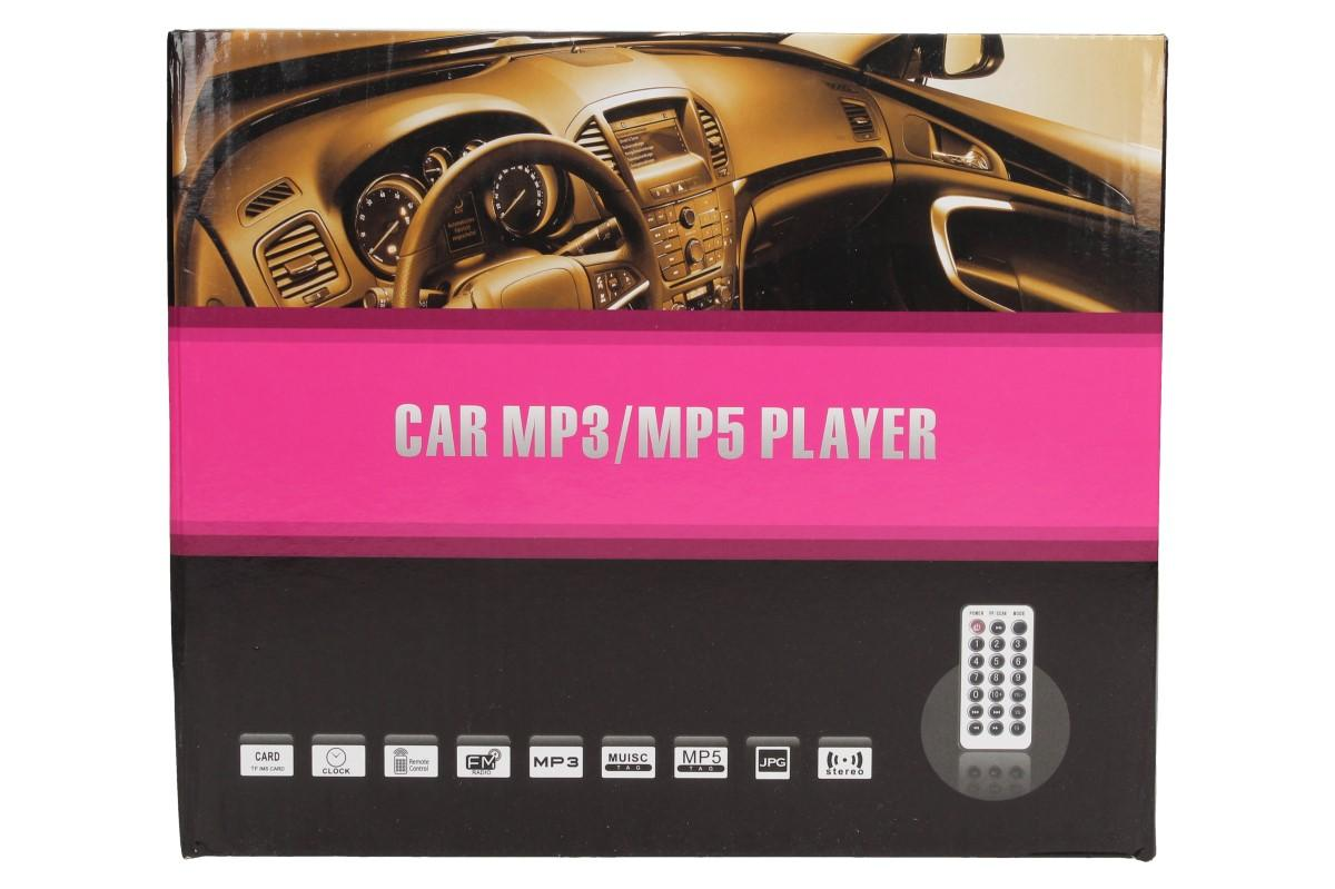 Foto 11 - Autorádio s Bluetooth a MP3 přehrávačem 2053 GBT