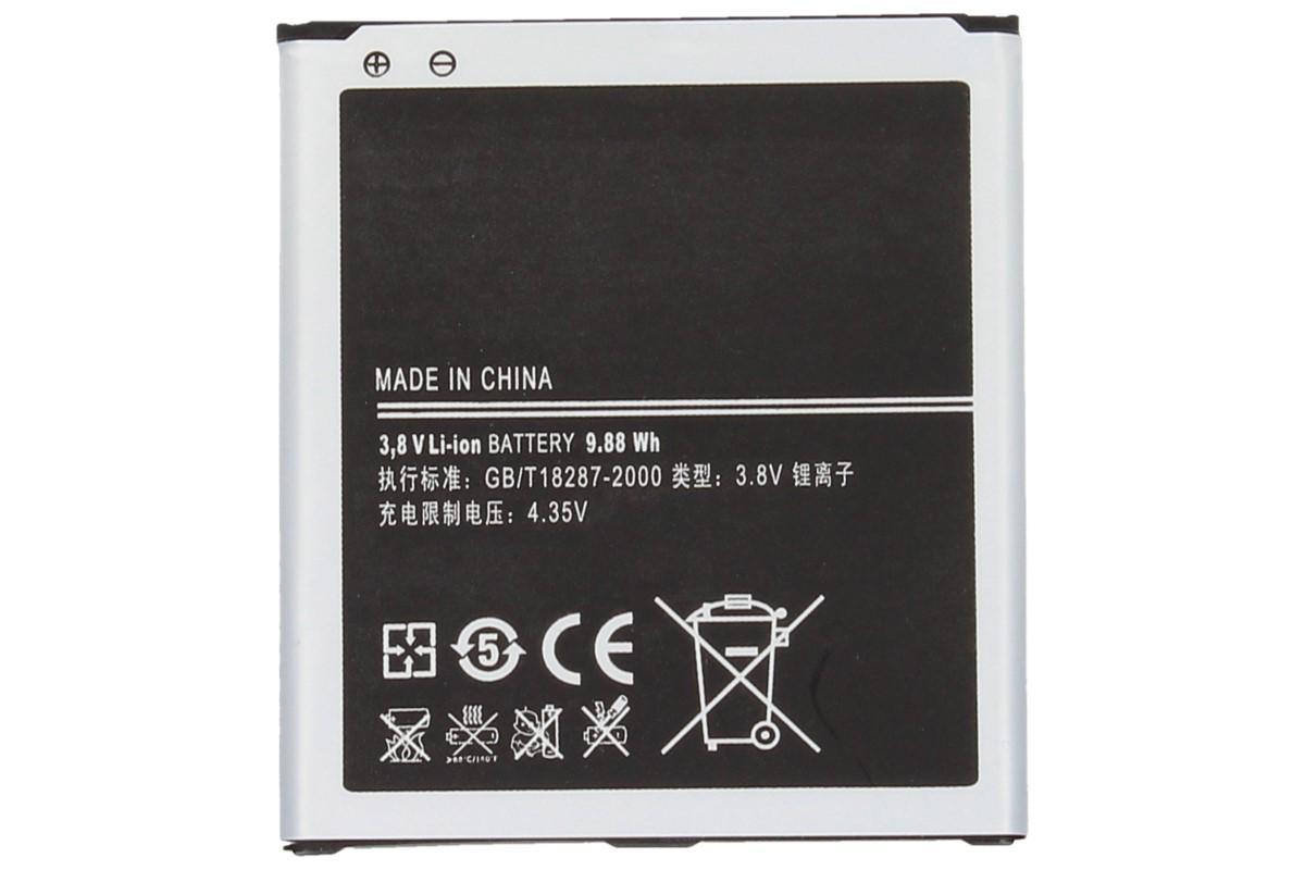 Foto 7 - Baterie pro mobilní telefon Samsung Galaxy S4