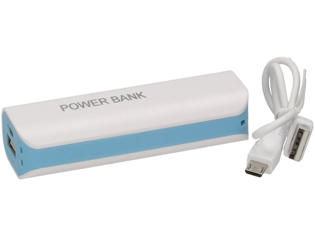 Foto 22 - Výkonná přenosná USB nabíječka Power Bank 5600mAh
