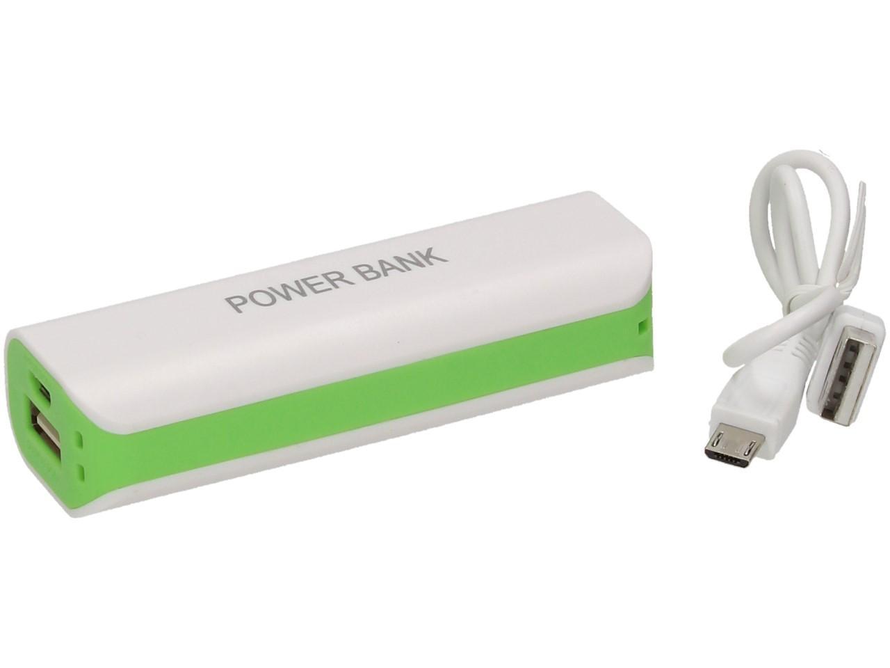 Foto 23 - Výkonná přenosná USB nabíječka Power Bank 5600mAh