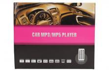 Foto 10 - Autorádio s Bluetooth a MP3 přehrávačem 2053 GBT