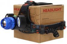 Foto 15 - Nabíjecí výkonná čelovka HEADLIGHT se třemi světlomety