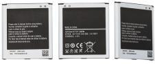 Baterie pro mobilní telefon Samsung Galaxy S4