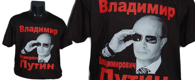 Tričko s Putinem